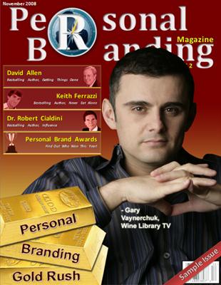 מגזין מיתוג אישי